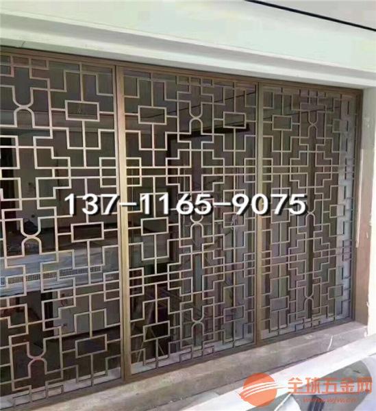 铁岭木纹铝窗花护栏幕墙供应商 木纹铝窗花规格