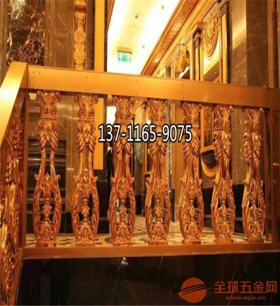 朝阳港式铝窗花幕墙厂家直销 隔断铝窗花厂家