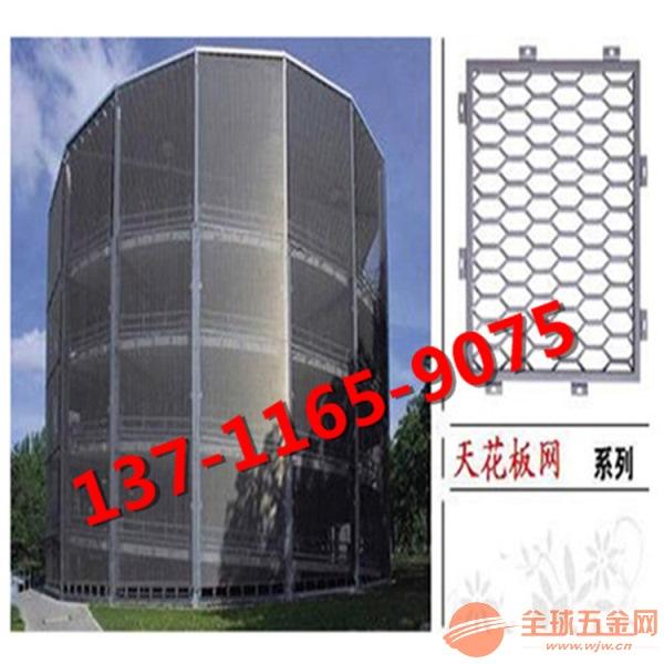 武汉氟碳菱型铝网板-包柱烤瓷铝网板报价