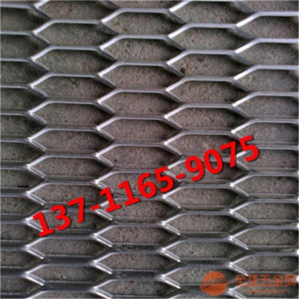 佛山拉网铝网板 商业楼护墙网板 铝网板生产厂家