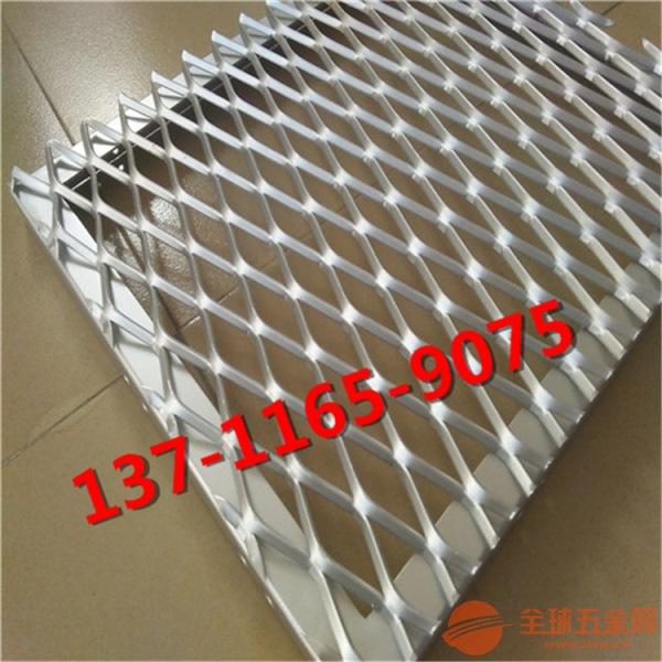 福建外墙铝板网订做 菱形铝板网装饰 氟碳铝网板供应商