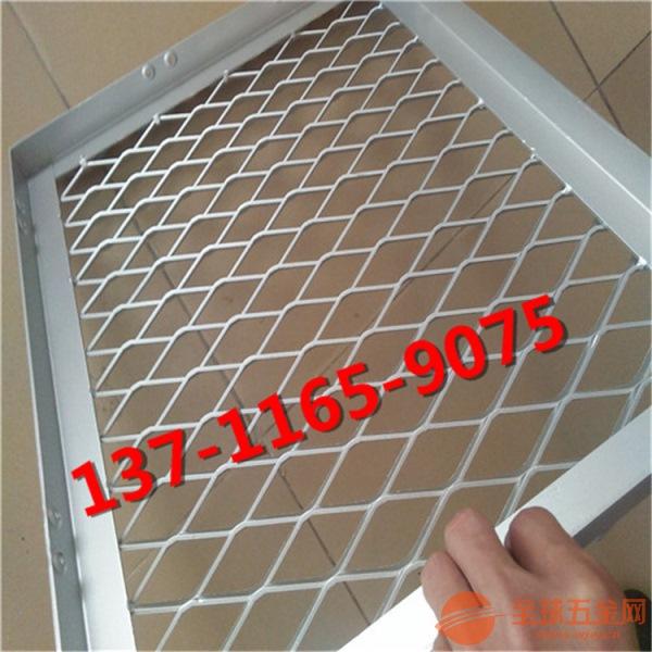 广州优质2.0铝网板供应商 氟碳铝网板价格 外墙铝网