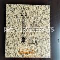 宜春幕墙蜂窝板尺寸订做价格优惠 木纹蜂窝板规格 干挂蜂窝板装饰