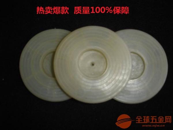 衡水熱熔墊片生產廠家