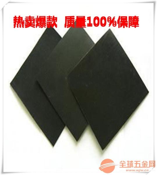 特价新型环保畅销耐腐蚀HDPE防水板