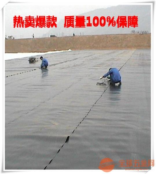 PVC防水板直销 PVC防水板品质有保障