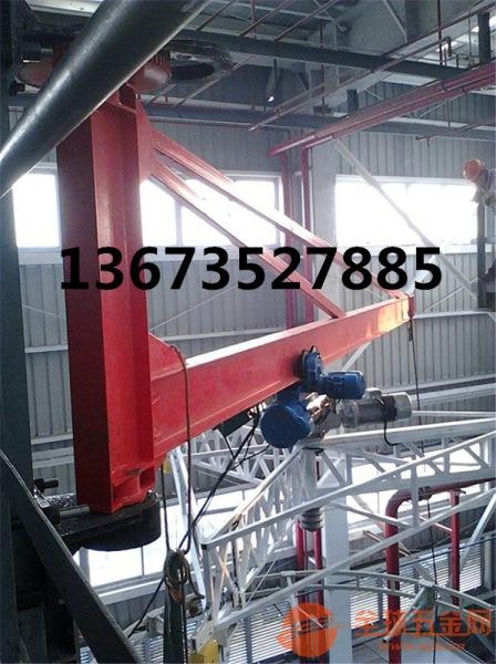 梅州旋臂式航吊行车