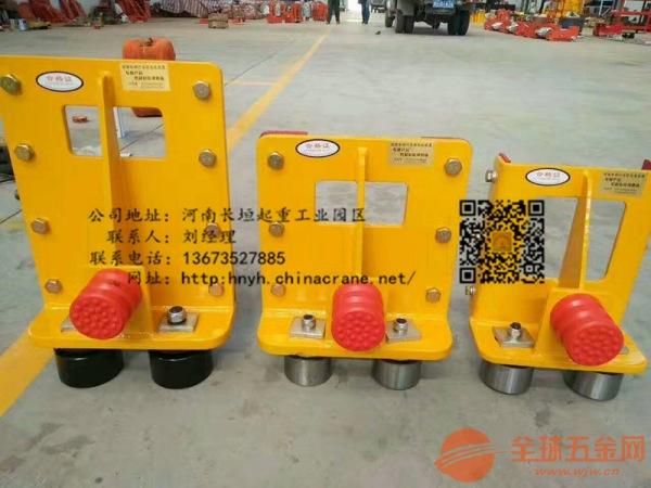 宁江区销售起重机防风装置