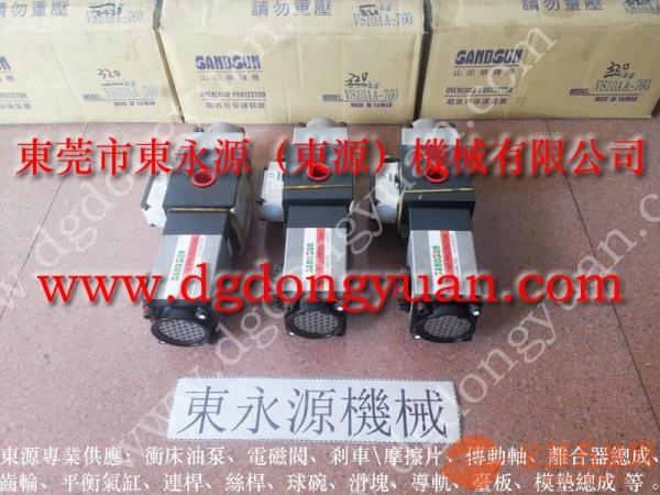 协易山田顺超负荷油泵,原装SANDSUN VS08-760,VS10A