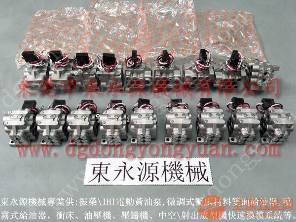 福建IHI黄油泵分配阀U12-10,购原装选专业进口冲床维修的东永源