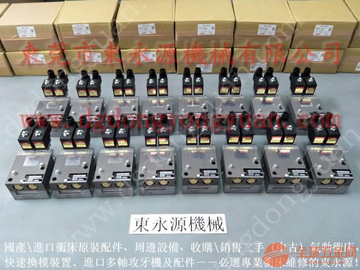 批发金丰专用TACO 354-401-P000冲床离合器电磁阀,原装