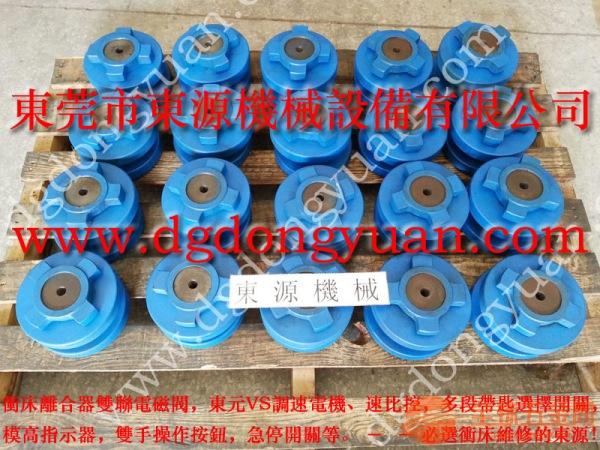冲床防震脚,可调式机械减震装置,购机械垫铁选专业台湾冲床维修的东永源