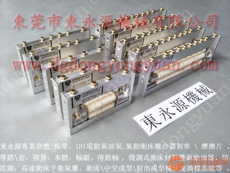 J36-630不锈钢雾化-PDH45模高指示器