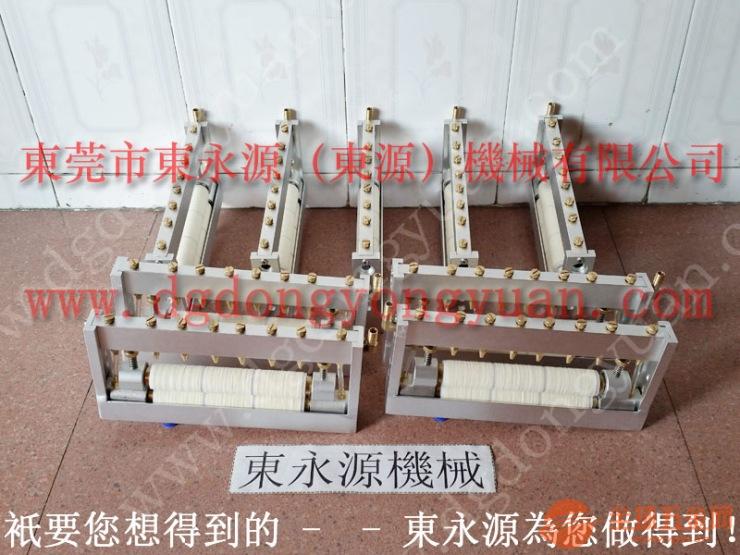 协锻冲床自动涂油系统,DYYTH-1300