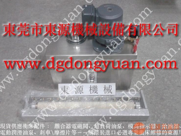 浙锻冲床喷油机,CT-450