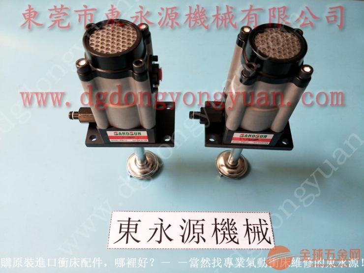 香洲区冲床开关橡胶保护套,VA16-721气动泵-冲