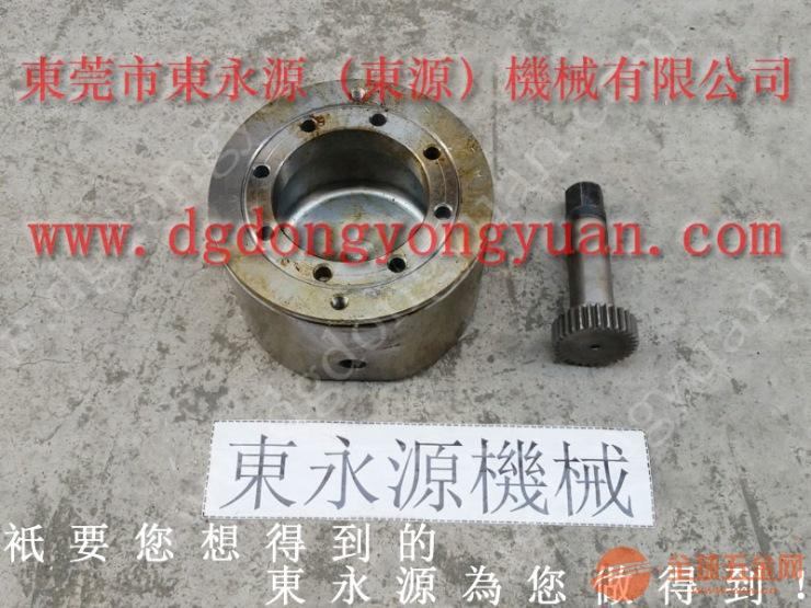JH36-800D二手气动冲床,高世美超负荷气动阀,