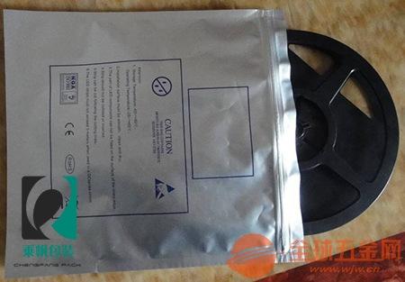 昆明PCB铝箔袋量大优惠出售