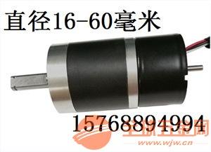 GMP36-3625无刷电机 行走机器人电机