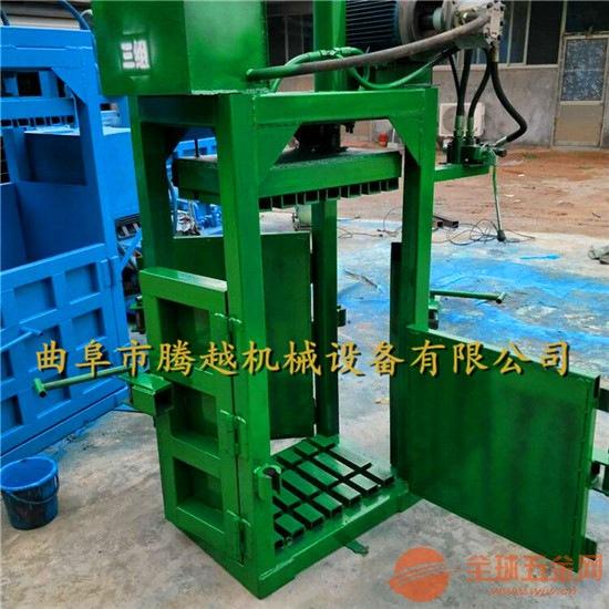 编织袋纸板打包机 废纸箱打包机 易拉罐压缩打包机