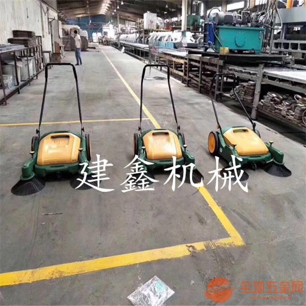 建鑫机械小型扫地机