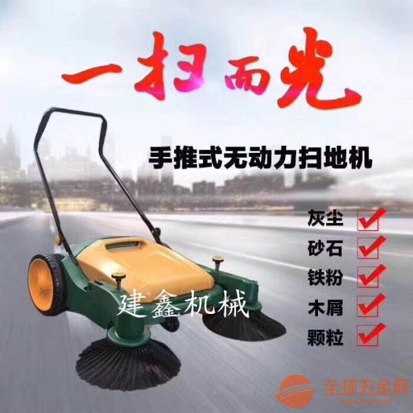 瓦房店小型扫地机无动力清扫机