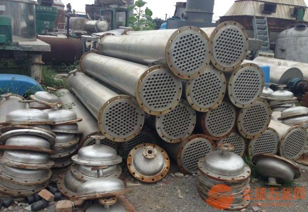 现货出售二手不锈钢列管式冷凝器