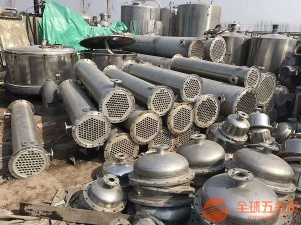 供应出售二手水凉式冷凝器
