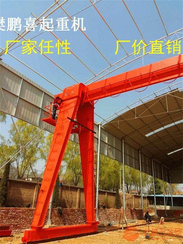 淮南市天吊丨航吊丨龙门吊丨天吊天车丨双梁起重机【这家老板傻实在】