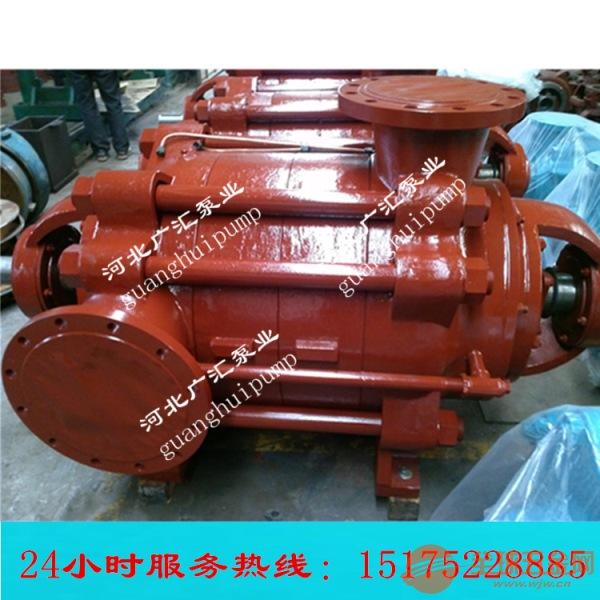 D155-30X5石家庄多级泵卧式装配图解(18年促销)