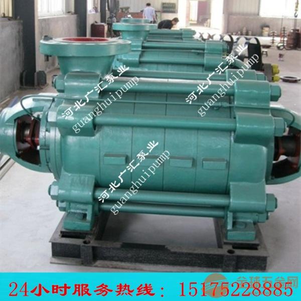 揭阳多级泵高扬程流量155立方