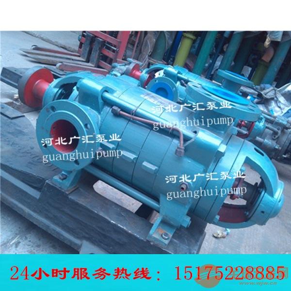 D155-30X4衡水多级泵卧式装配图解(18年促销)
