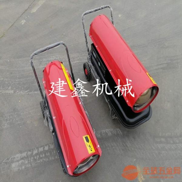 吴忠养殖燃油暖风机供暖设备厂家直销