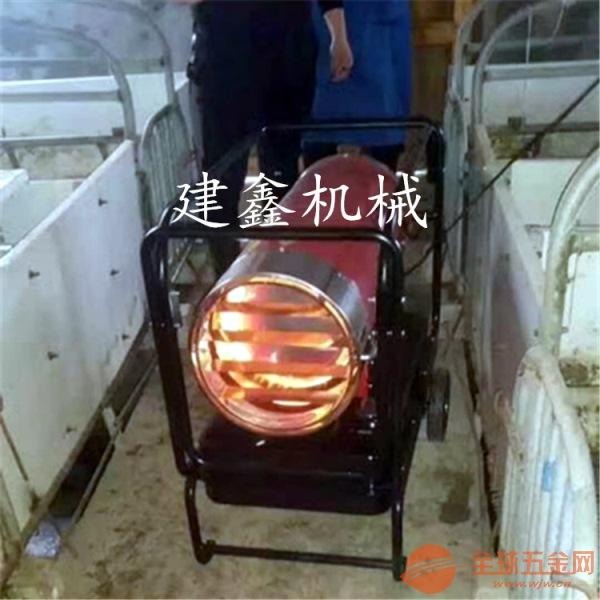 天门养殖燃油暖风机供暖设备厂家直销