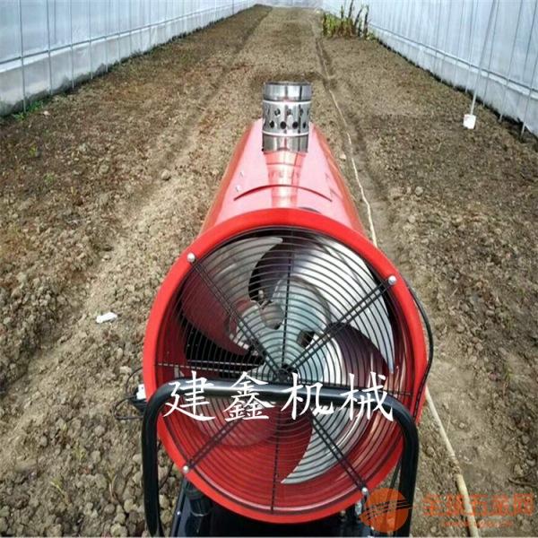 铜川养殖燃油暖风机供暖设备厂家直销