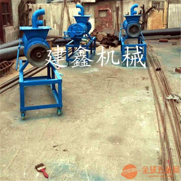 驻马店粪便脱水分离机猪粪处理设备厂家