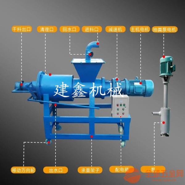 九江粪便脱水分离机猪粪处理设备厂家