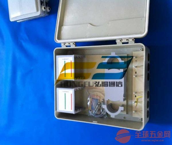 中国电信288芯三网合一光缆交接箱厂家配置图文