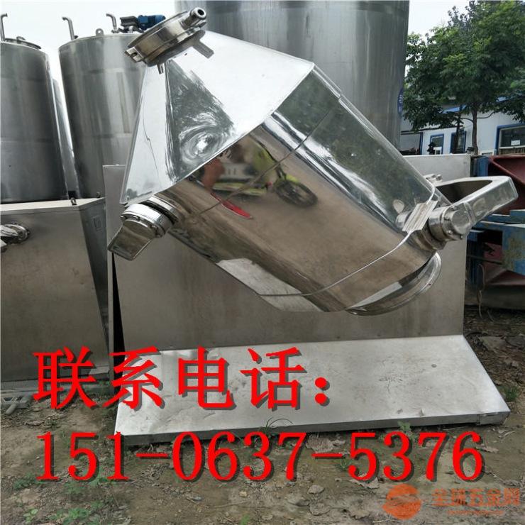 深圳二手蒸发式冷凝器价格低廉
