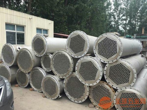 推薦銷售二手不銹鋼列管式冷凝器