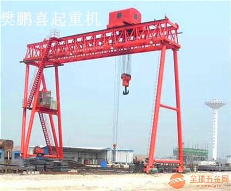 贺州市轨道式集装箱门式起重机 万能杠件拼装式龙门起重机 岸边集装箱起重机