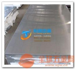 毅腾金属-铝板价格 2017A 合金铝板