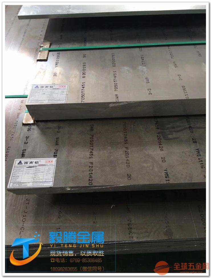 供应超硬2017铝合金 2017铝板硬度 铝材