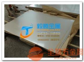 2017A铝板 优质铝合金板2017价格