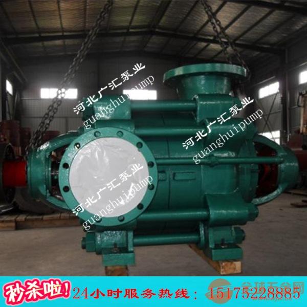 D155-30X6雅安多级泵数据解析【欢迎选购】