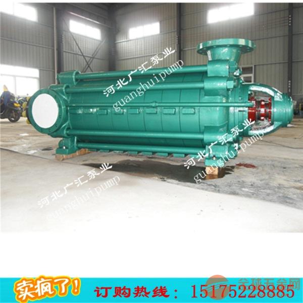 D155-30X5沈阳多级泵卧式装配图解(18年促销)