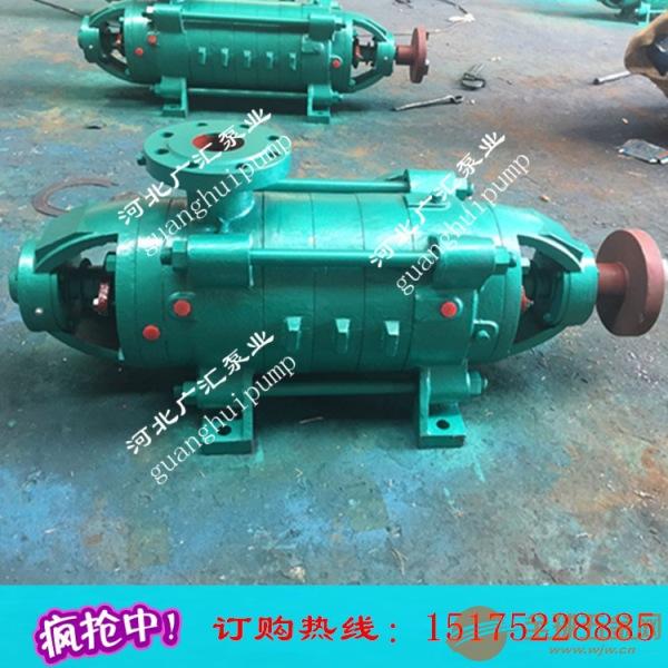 D155-30X4泸州多级泵扬程高扬程300米