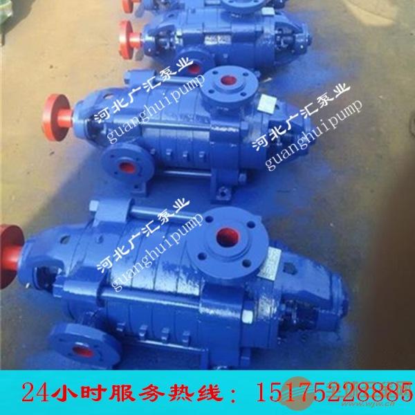D155-30X5鹤岗多级泵锅炉高压力出口65
