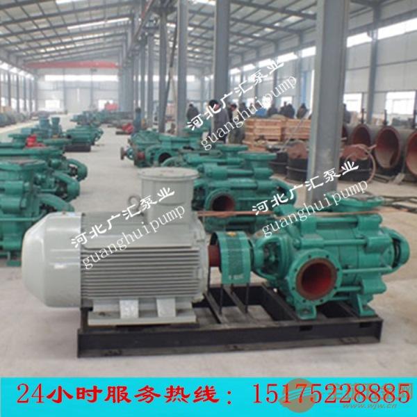 D155-30X3三明多级泵卧式装配图解(18年促销)