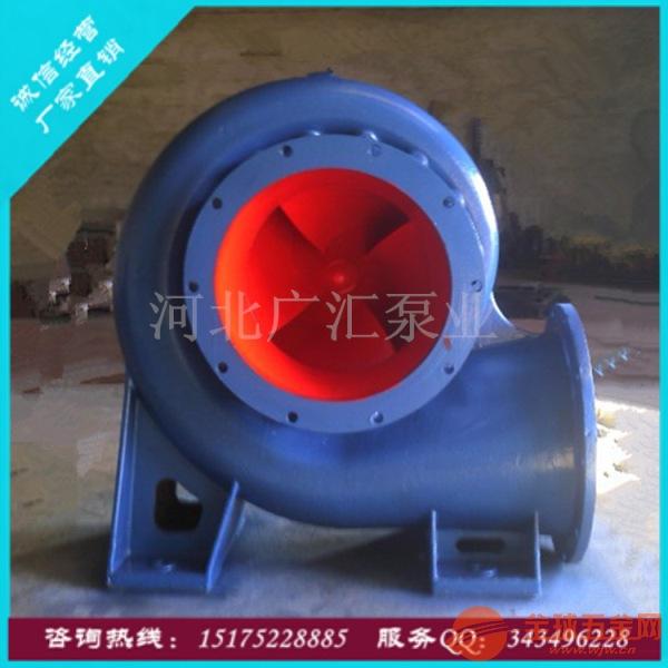 船营区【300HW-5混流泵】哪里便宜
